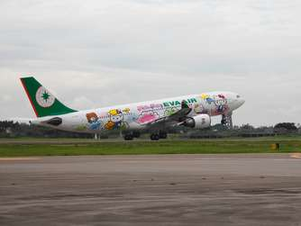 Eva Air aus Taiwan