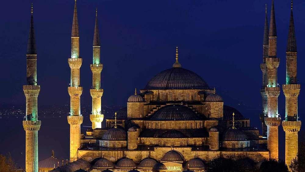 Moschee Motiv Muslime Schimpfen Auf Poco Einrichtungsmarkt Wegen